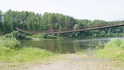 Подвесной мост с.Малая Косуль