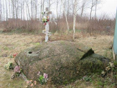 Святой камень из деревни Кудиновичи.